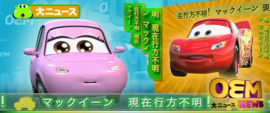 cars04.jpg