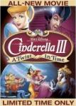 CINDERELLA III DVD