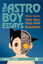 astroboybook-cover.jpg