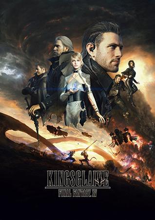 kingsglaive-poster