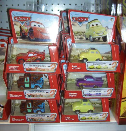 75882543 Cars Merchandise Speeds Into Action • Upcoming Pixar